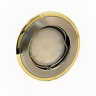 Светильник 50Вт врезной неповоротный HDL16002 хром матовый-золото, Delux