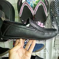 Мокасины мужские кожаные чёрные Level