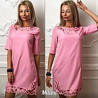 Женское яркое летнее платье с перфорацией