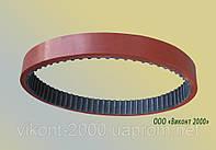 Ремень зубчатый 6525 (255 L 100 + Vikolaks 7mm ) для фасовочно-упаковочного автомата «Сигнал-Пак»