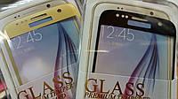 Защитное 3D стекло Samsung Galaxy S7