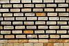 """Фасадно-стеновой песчаник """"Замок Фараонов"""" KLVIV 3х10 см. 0,5 м.кв"""