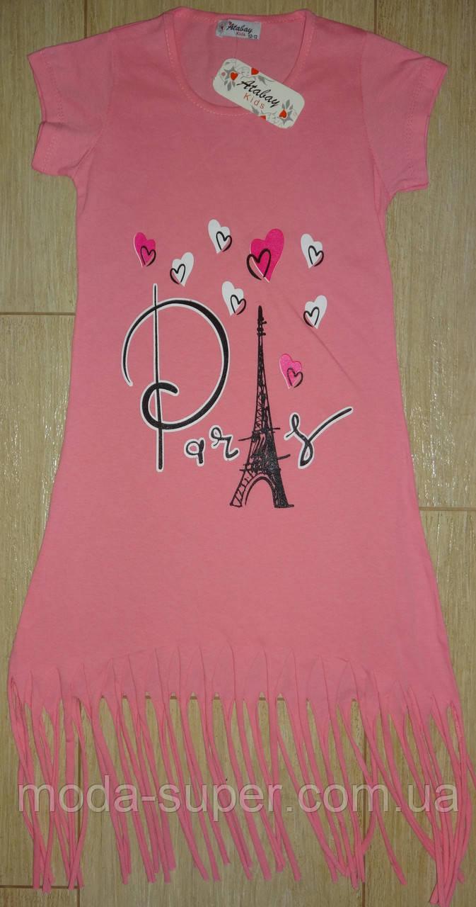 Платье-туника розовое Париж в сердечках