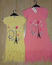 Платье-туника розовое Париж в сердечках, фото 3