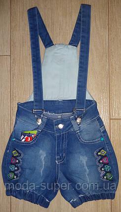 Джинсовый сарафан шорты, фото 2