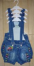 Джинсовый сарафан шорты, фото 3