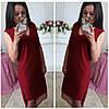 """Платье - шлейф """"Dorothy"""" - распродажа модели, фото 7"""