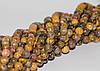 8 мм Жёлтая Леопардовая Яшма, CN200, Натуральный камень, Форма: Шар, Отверстие: 1мм, кол-во: 47-48 шт/нить