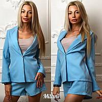Женский летний костюм пиджак+шорты