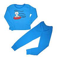 Детская пижама с принтом (накаткой) 28 размер