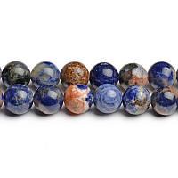 Оранжевый Содалит, Натуральный камень, На нитях, бусины 8 мм, Шар, Отверстие 1 мм, количество: 47-48 шт/нить