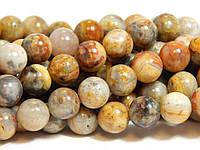 Марокканский Агат, Натуральный камень, На нитях, бусины 8 мм, Шар, Отверстие 1 мм, количество: 47-48 шт/нить