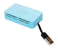 Кардридер внешний AtCom TD2053,  M2/microSD/Pro Duo/SDHC/CompactFlash