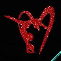 Аппликация, наклейка на ткань Гимнастка с сердцем [7 размеров в ассортименте] (Тип материала Глиттер)