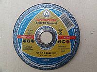 Круги отрезные Klingspor 125*1,0*22 A60 TZ Special оптовая цена