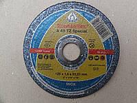 Круг отрезной Klingspor 125*1,6*22 A46 TZ Special оптовая цена