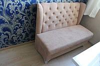 Мягкий диванчик в кухню с ящиком (Розовый)