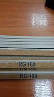 Порог  пробковый RG 109 Серый