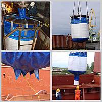 БМК-14 тонн
