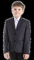 Пиджак для мальчика Лицей Карат синий 116-170