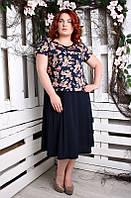 Платье Пряжка мелкая чайная роза  52-56