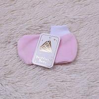 Велюровые царапки для новорожденных (розовые)