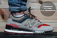 Мужские кроссовки New Balance 997 (НБ)
