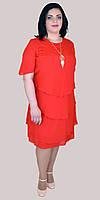 Нарядное праздничное летнее креп-шифоновое платье с гипюром большого размера