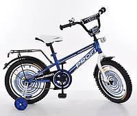 """Велосипед детский Profi G1673 Forward 16""""."""