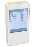BIOMEDIS TRINITY - физиотерапевтический аппарат