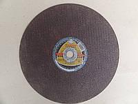 Круг отрезной Klingspor 350*3*25.4 A30 N Special оптовая цена