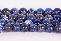 Содалит, Натуральный камень, На нитях, бусины 8 мм, Круглые, Отверстие 1 мм, количество: 47-48 шт/нить