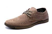 Спортивные туфли Trike, мужские, натуральная кожа,латте, р. 40 41 42 43