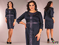 Классическое женское платье с кружевными вставками из Экокожи 48, 50, 52, 54 размеры баталы