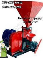 Кормовой экструдер для зерновых культур производительность до 30 кг/час екструдер бытовой 220 В