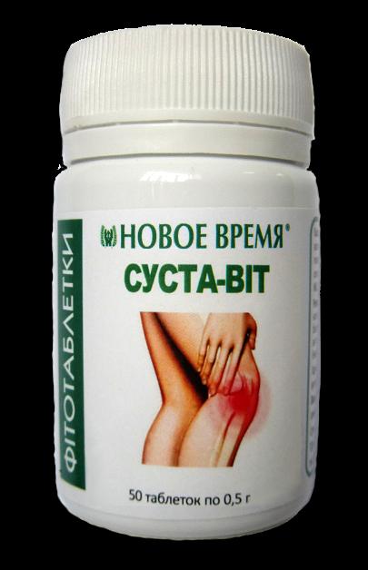 """Таблетки травяные для суставов, при артрите и остеохондрозе """"Суста-вит"""" Новое время, 50 шт"""