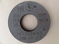 Круги керамика ЗАК 14А 400*40*127