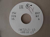 Круги керамика ЗАК 25А 400*40*127