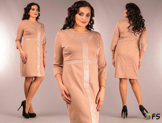 Красивое женское платье с кружевными вставками из Экокожи Бежевый 48, 50, 52, 54 размеры баталы, фото 2