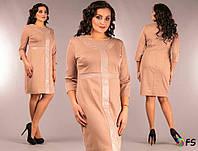 Красивое женское платье с кружевными вставками из Экокожи Бежевый 48, 50, 52, 54 размеры баталы