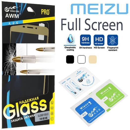 Защитное стекло Meizu M3 Note  (в упаковке) На весь экран
