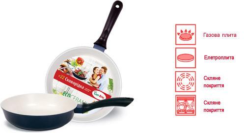 Сковороды Con Brio  CB 2204 22см
