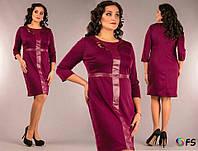 Красивое женское платье с кружевными вставками из Экокожи Марсала 48, 50, 52, 54 размеры баталы