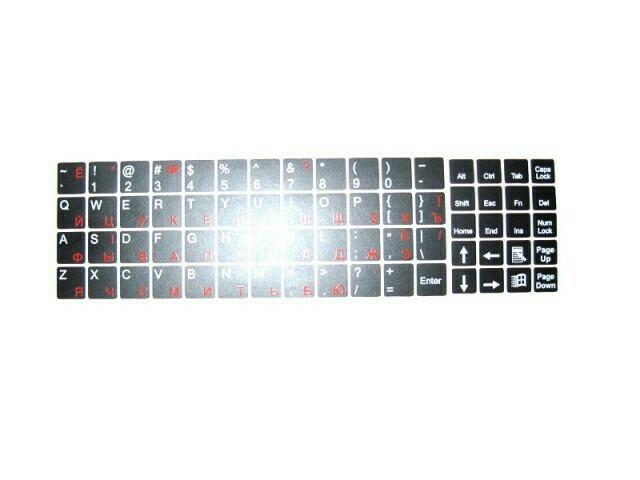 Наклейки на ноутбук 10мм Черные на все основные клавиши (красные русские)