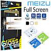 Защитное стекло Meizu U20  (в упаковке) На весь экран