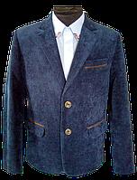 Пиджак школьный для мальчика Челси 116-152 вельвет синий