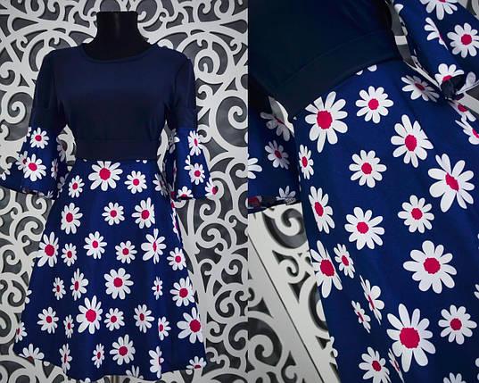 Женское платье с ромашкой 42 размер норма, фото 2