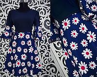 Женское платье с ромашкой 42, 44 размер норма