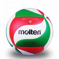 Мяч волейбол клееный MОLTEN 5000 ( реплика)