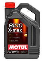 Motul 8100 X-MAX 0W-30 - синтетическое моторное масло - 4 л.